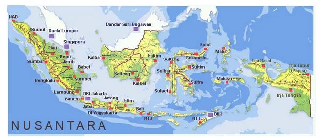 Wawasan-Nusantara-Pengertian-Konsep-Unsur-Dan-Asasnya